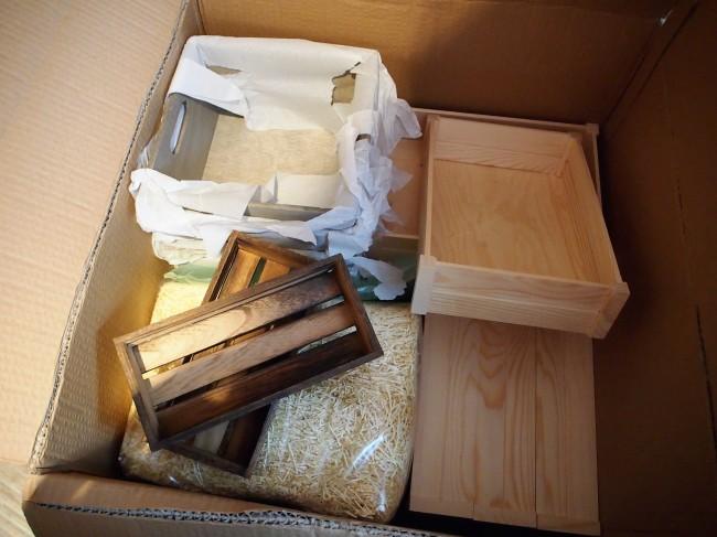 Vintage Hamper Boxes